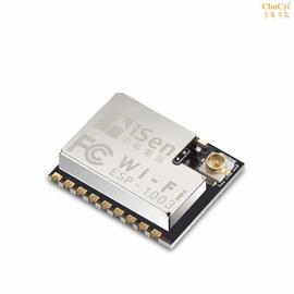 WiFi探针TZ-1003模块支持IPEX外接天线 用于客流图片