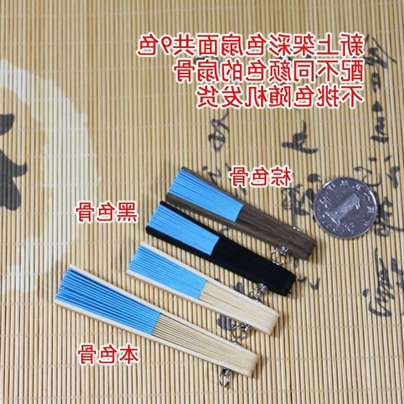 扇子の3寸の日本の扇子の超小型の扇子のミニの扇子bjd 3分の子供の人形と風の紙の扇子