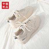 運動鞋 學生跑步鞋 鞋 女2020新款 潮 子ins百搭小白鞋 新款 鮀品老爹鞋