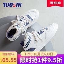 AX561CD0秋新款商场同款学院风平底休闲靴2020天美意高帮帆布鞋女