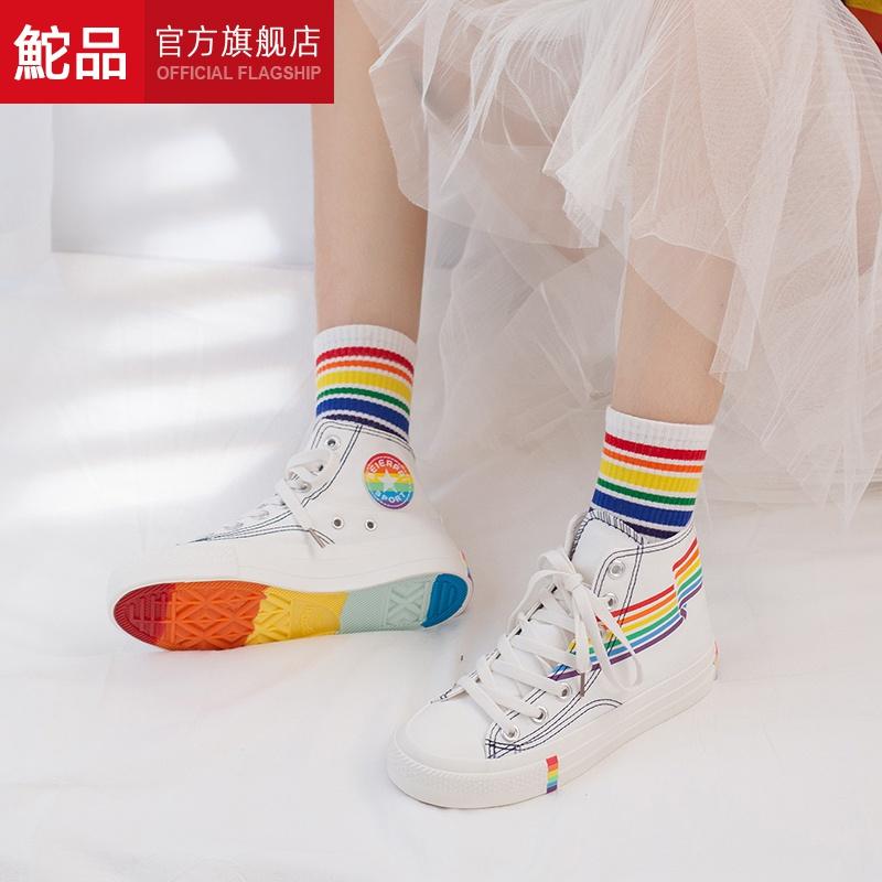 鮀品仙女彩虹高帮帆布鞋女鞋子秋2019新款秋鞋韩版神仙泫雅风潮鞋