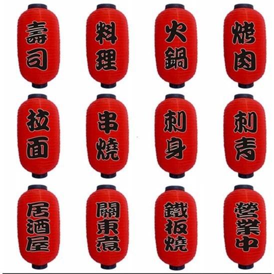 一对价格 各种日式灯笼广告定制灯笼 日韩料理户外防水装饰灯笼