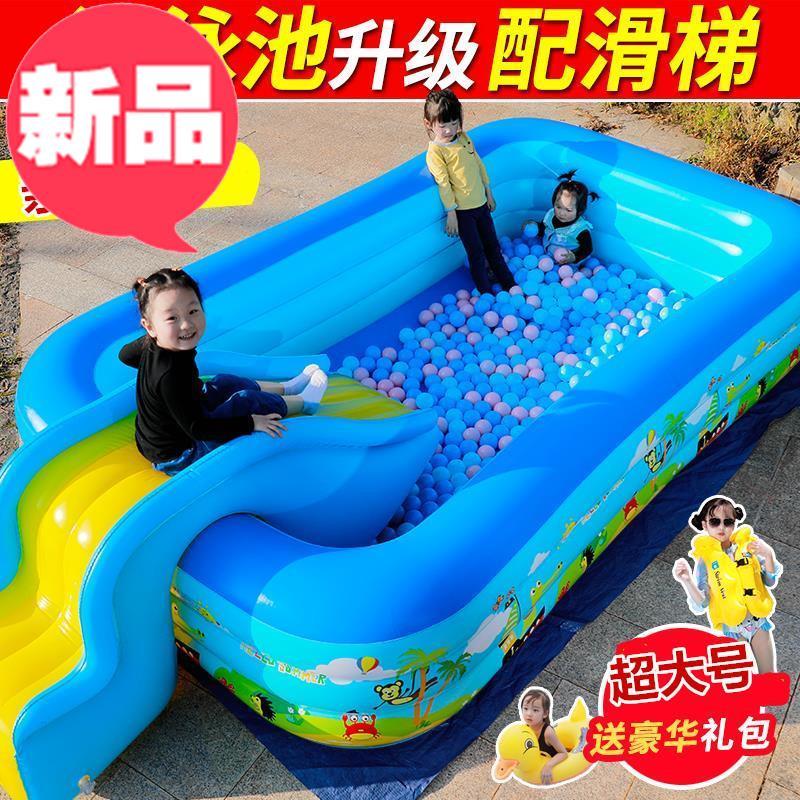 家用带滑梯家庭大型洗澡加厚游泳桶限7000张券