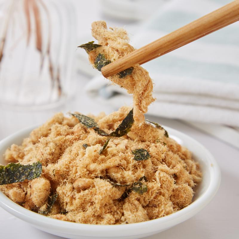【买二送一】金安记海苔肉松113g休闲零食拌饭配粥寿司面包猪肉松