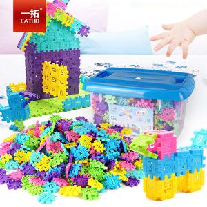数字拼插方块积木塑料 宝宝室内儿童建构玩具4-6-9周岁一拓EATUO