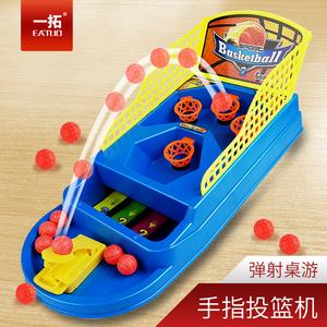 桌面游戏手指投篮机 桌上篮球框儿童弹射亲子家用益智玩具6岁一拓