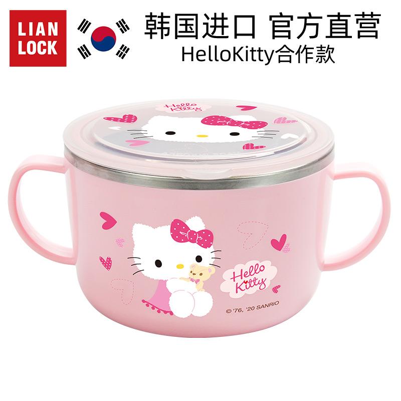 联扣韩国进口hellokitty不锈钢汤碗