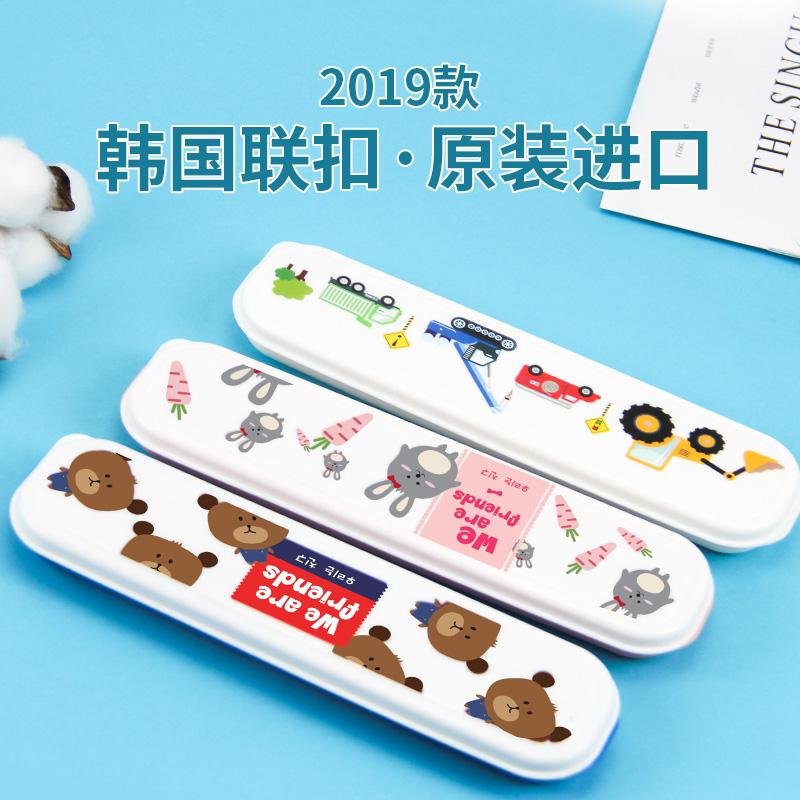 联扣韩国原装进口卡通餐具盒筷子盒