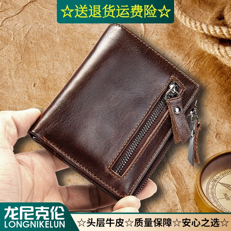 Mens leather top layer cowhide short wallet multi card slot thin drivers license button zipper multi-function card bag