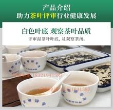 标准审评茶盘白色搪瓷叶底盘qs评审用具精制茶评茶员培训器具样盘