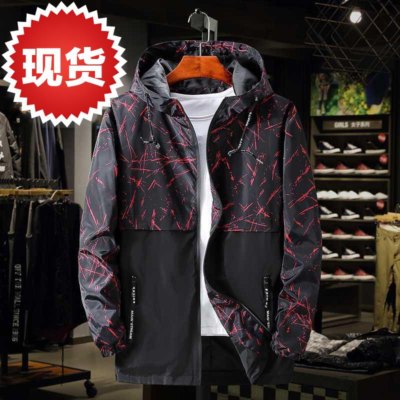 Extra large mens spring and autumn thin fat coat mens plus fat plus size fat guy loose sports jacket N300 kg