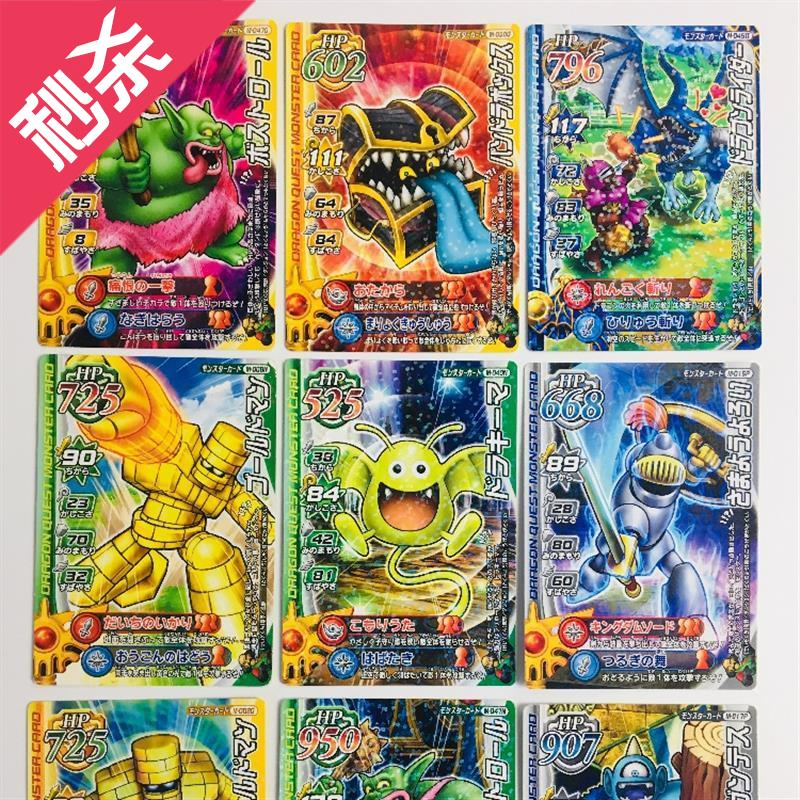 The brave fight the Dragon against the h-card collection card 1 generation of Pu g flash card scattered 5
