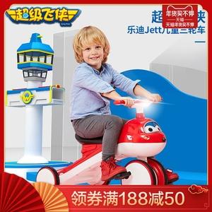 超级飞侠儿童三轮车2-3-5岁宝宝脚踏车乐迪3轮车玩具车男女孩童车