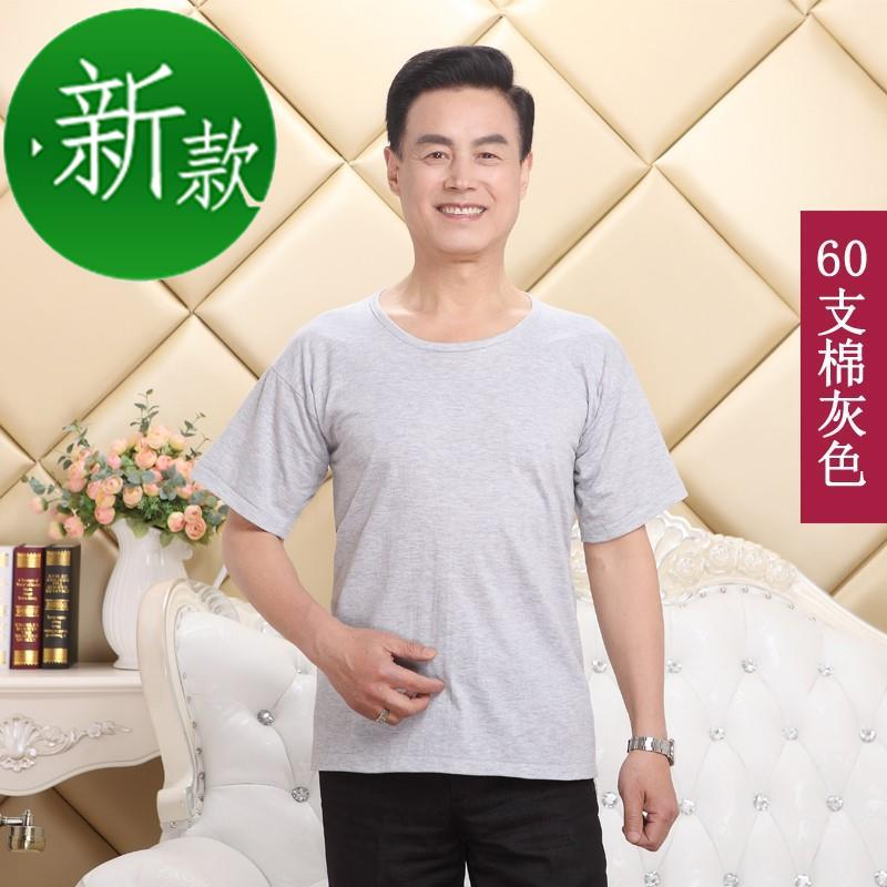 Summer summer ice quick drying thin large thin performance clothes middle aged and elderly spring wide shoulder middle aged 55 mens loose vest