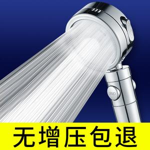 过滤淋浴花洒喷头增压大出水加压单头淋雨器家用洗澡套装超强高压