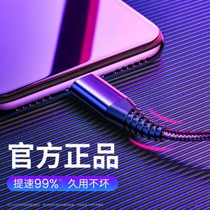 亦壳 iPhone编织数据线 静谧黑 1米 1.8元yabo体育下载(需用券)