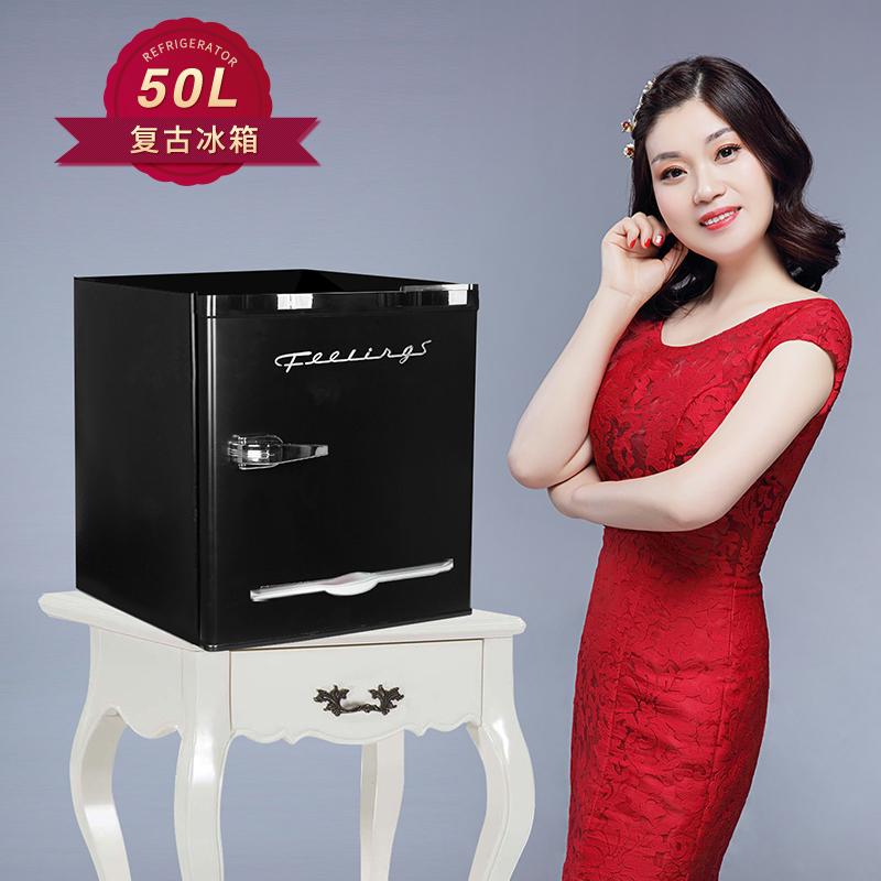 惠康50l家用小型客厅迷你电冰箱(用10元券)