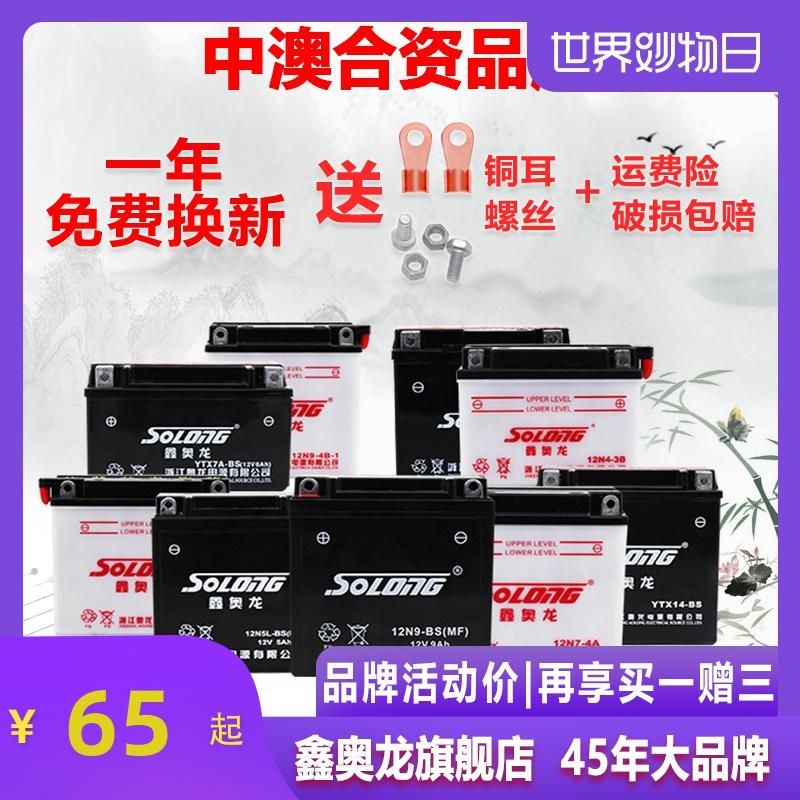 Батареи и аккумуляторы Артикул 595554297500