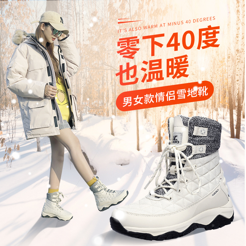 Winter outdoor snow boots womens antiskid waterproof warm middle tube ski shoes womens Northeast large cotton shoes tourism mountaineering shoes