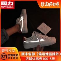 A9103410WX春季新商场同款方头低跟甜美单鞋乐福鞋2019千百度女鞋