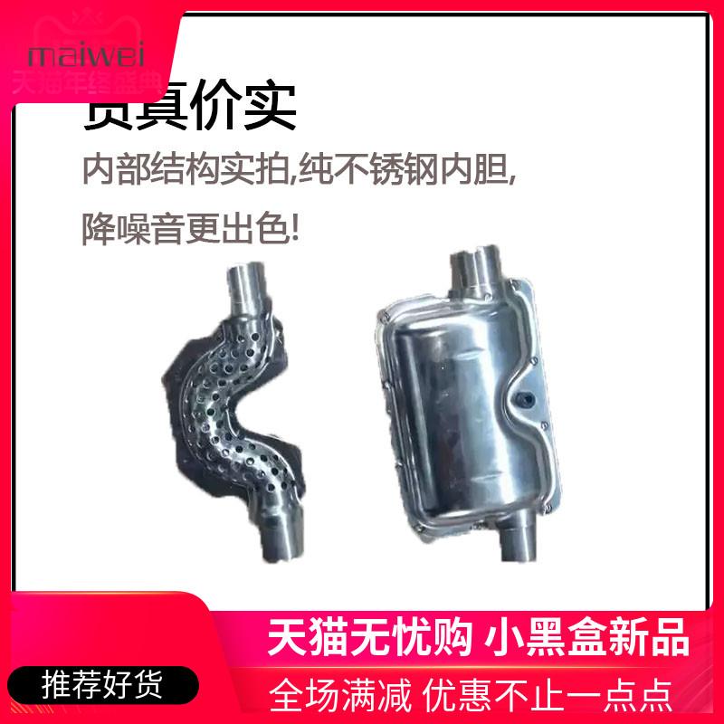 包邮鑫龙柴油驻车加热器消音器柴暖废气管静音器配件柴-暖风机(迈威五金专营店仅售43.88元)