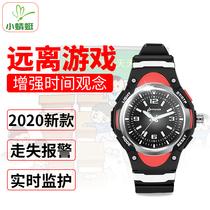 智能儿童手表电话青少年小学生防水GPS定位腕表男女潮手机计时器