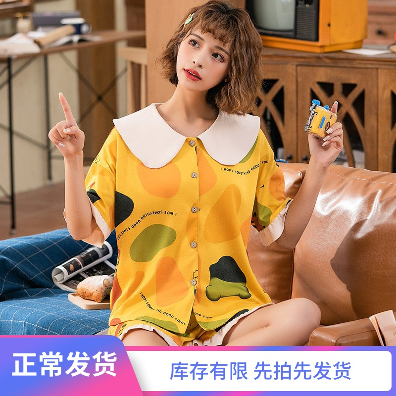 Pajamas net red home leisure suit women thin women home wear fashion spring summer new student