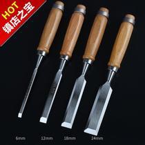 中国特钢手动木匠整体木凿凿x钒钢专用工具子平子实木老式木工工