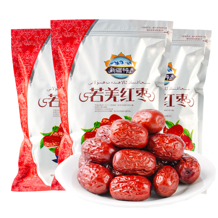 新疆5斤一级新疆红枣
