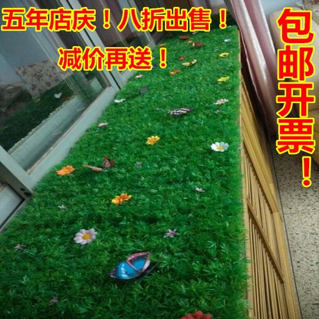 仿真草坪人造草坪绿植背景墙室内外幼儿园草皮假阳台高草花草装饰
