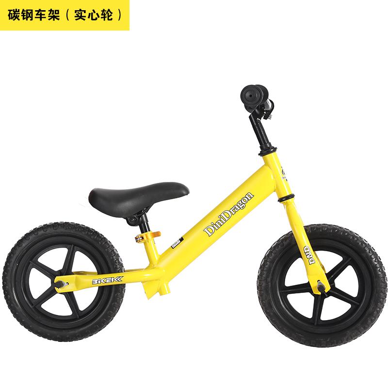 (用1元券)2-6岁儿童滑行车宝宝滑步自行溜溜车小孩平衡车玩具无脚踏