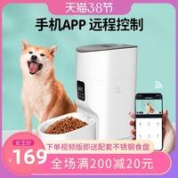 玲珑猫智能猫咪自动喂食器狗定时定量大容量投食器猫狗粮视频监控