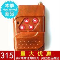 通用型無軌門伸縮門控制器遙控主板機器人大門雙電機電動門遙控器