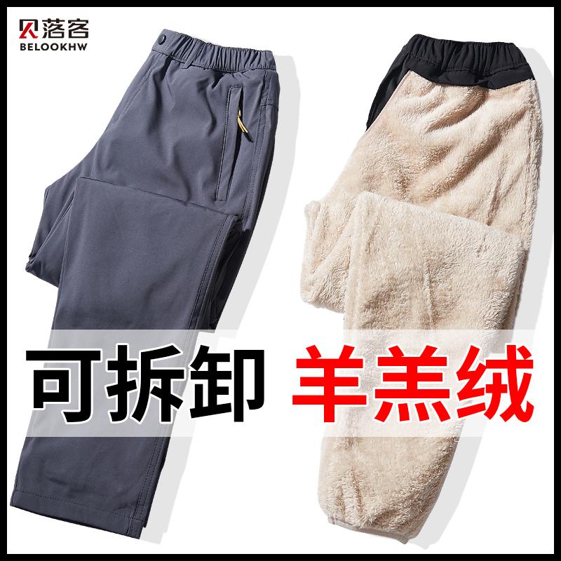 零下40度东北哈尔滨漠河雪乡旅游装备冲锋裤男女保暖防寒服滑雪裤