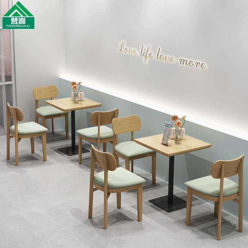 清新咖啡西餐厅甜品店烘培店面包店冷饮蛋糕网红店奶茶店桌椅组合