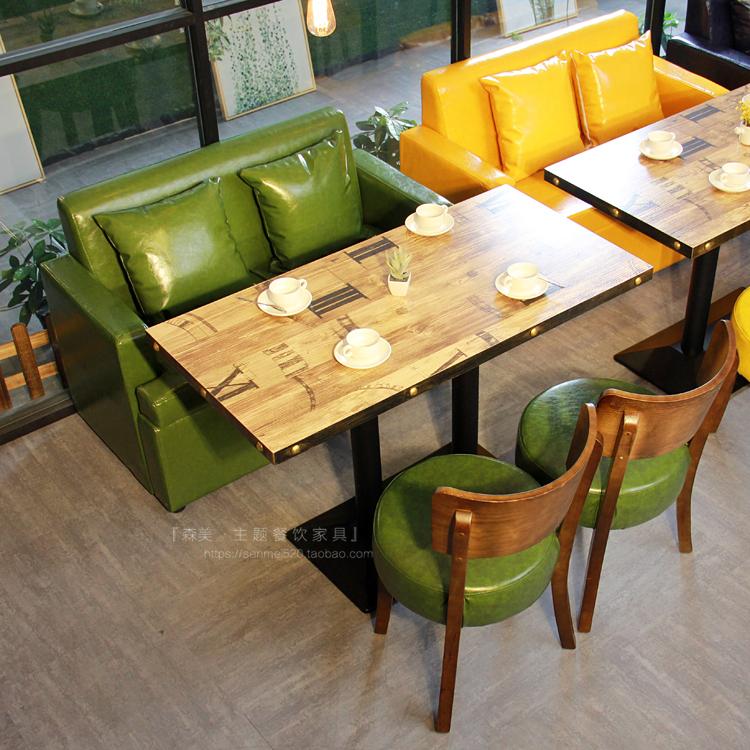 餐桌椅沙发桌椅咖啡厅休闲洽谈实木桌椅西餐厅奶茶甜品店卡座组合