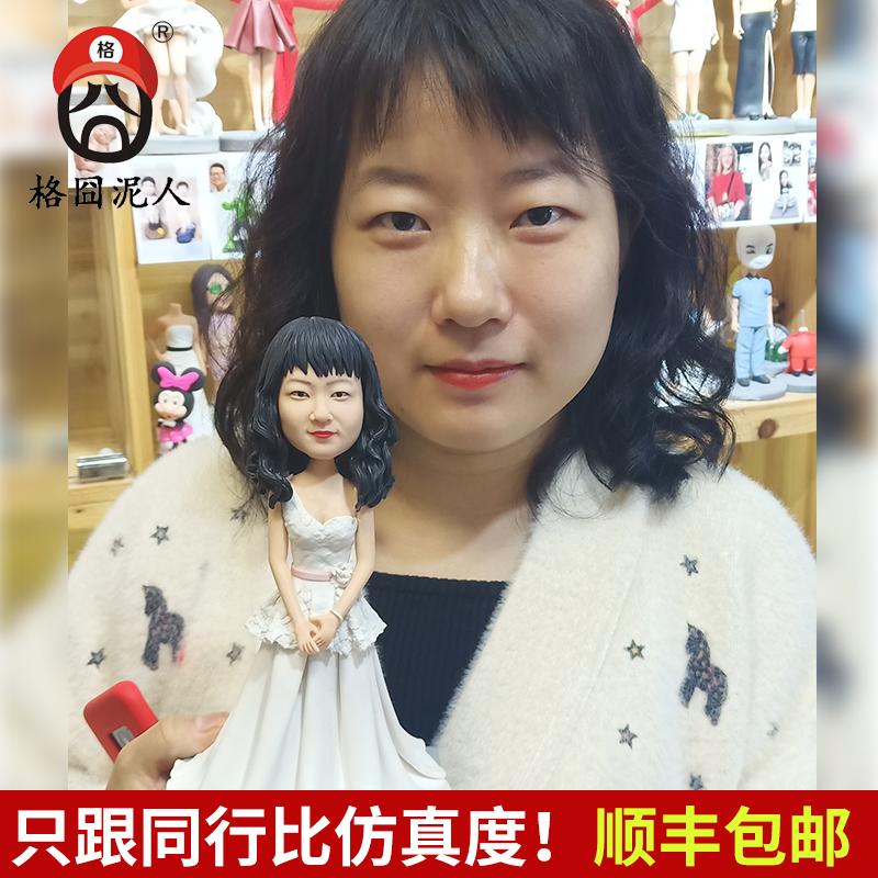 Портретные куклы по фотографии / Статуэтки по фотографии на заказ  Артикул 614466410584