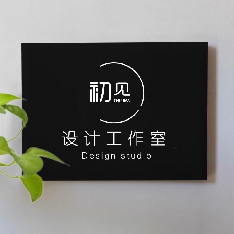 铁艺招牌公司创意工作室招牌定制店铺门牌广告牌木质招牌美发店招