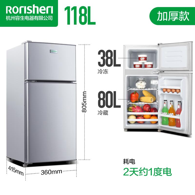 家用电冰箱148l升迷你舍单身公寓车载节能静小型双开门冷藏冷冻宿券后648.00元