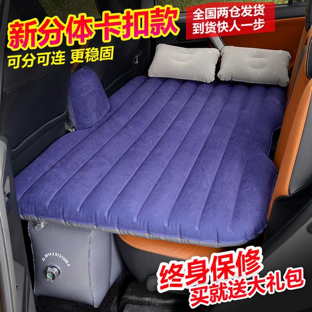 大众斯柯达柯迪亚克明锐速派汽车载充气床垫后排后备箱睡垫气垫券后89.90元
