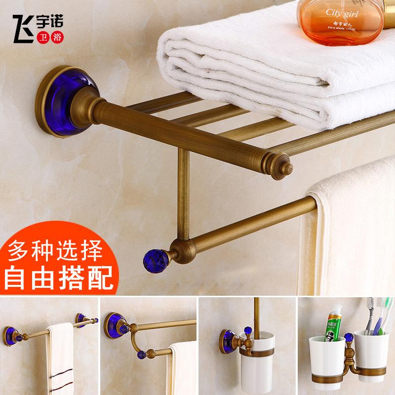 Комплект оборудования для ванной Артикул 653485968423