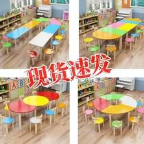 幼兒園桌椅實木兒童繪畫美術桌子輔導培訓班繪本館托管班小學生課