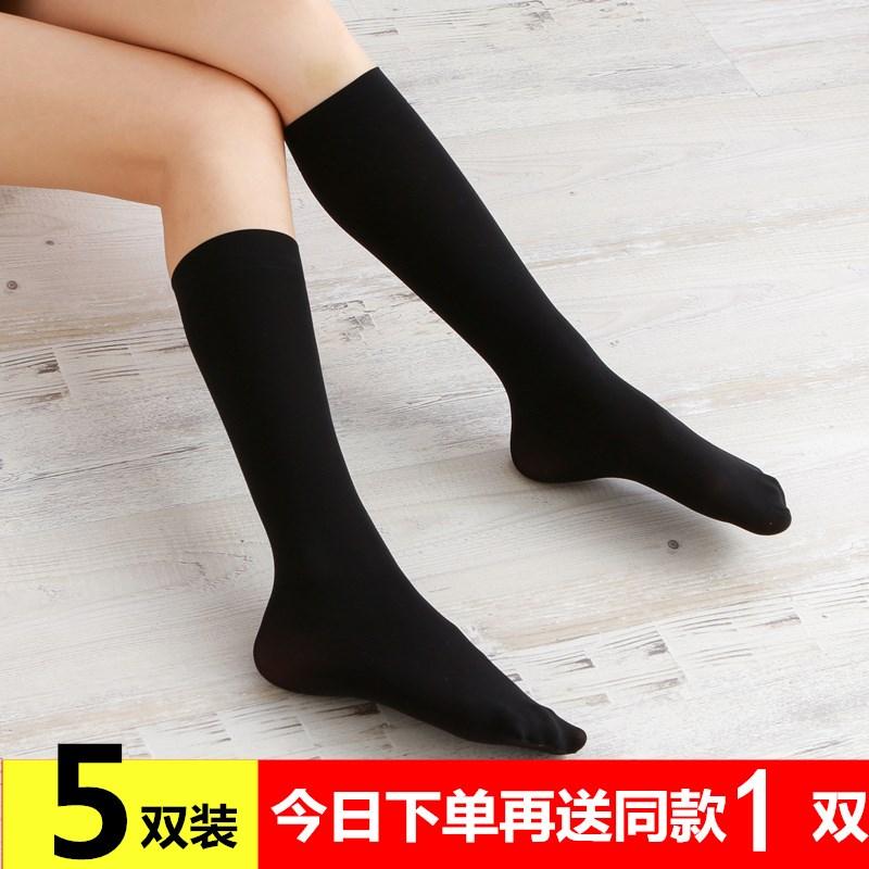 女款加厚光脚神器短袜网红袜子女 潮中筒肉色保暖女士防滑冬加绒