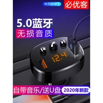 插卡机MP3主机收音机CD播放器汽车DVD通用蓝牙车载12V24V小车货车