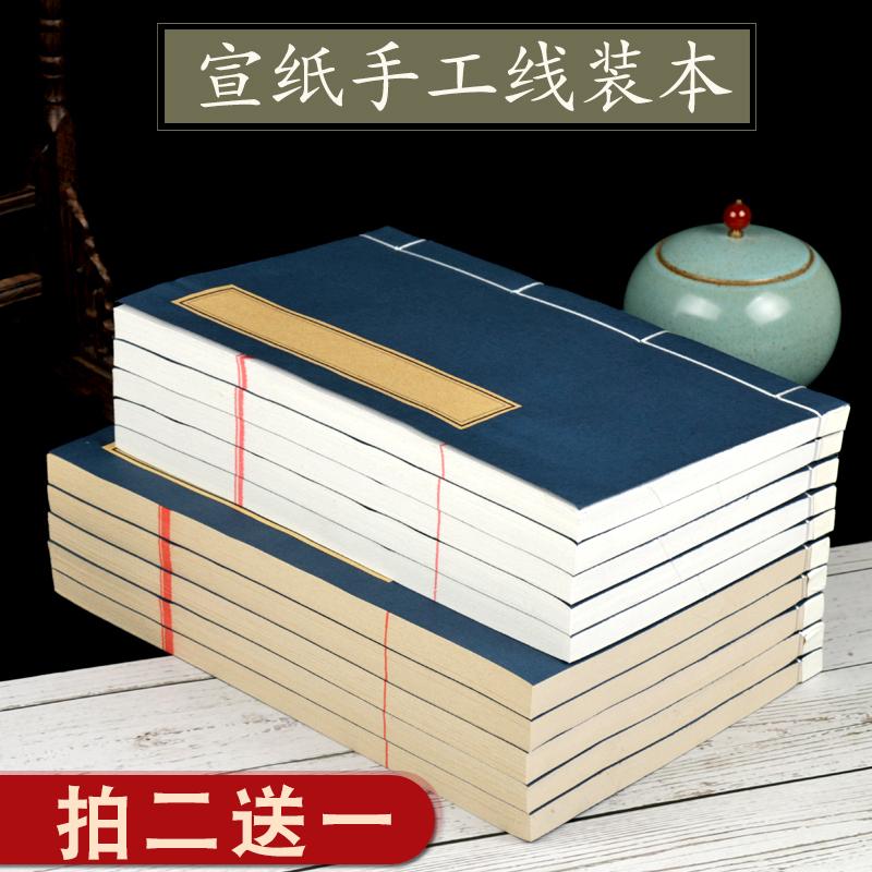 Сюаньская бумага Артикул 588960851207