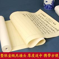 汉服道具古风写真拍摄背景纱布书法绣花影楼古装中国风创意书字画