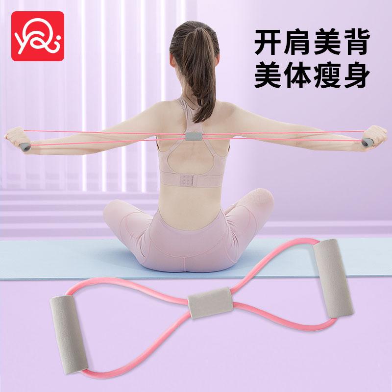 8字拉力器背部训练器家用弹力绳