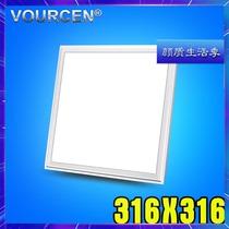 平板燈led客廳天花藝術吸頂嵌入式鋁扣板450×450集成吊頂燈45x45