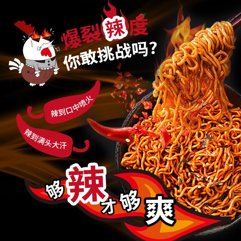 康师傅火鸡面方便面韩式火鸡拌面超辣10包拌面速食面袋装方便面图片