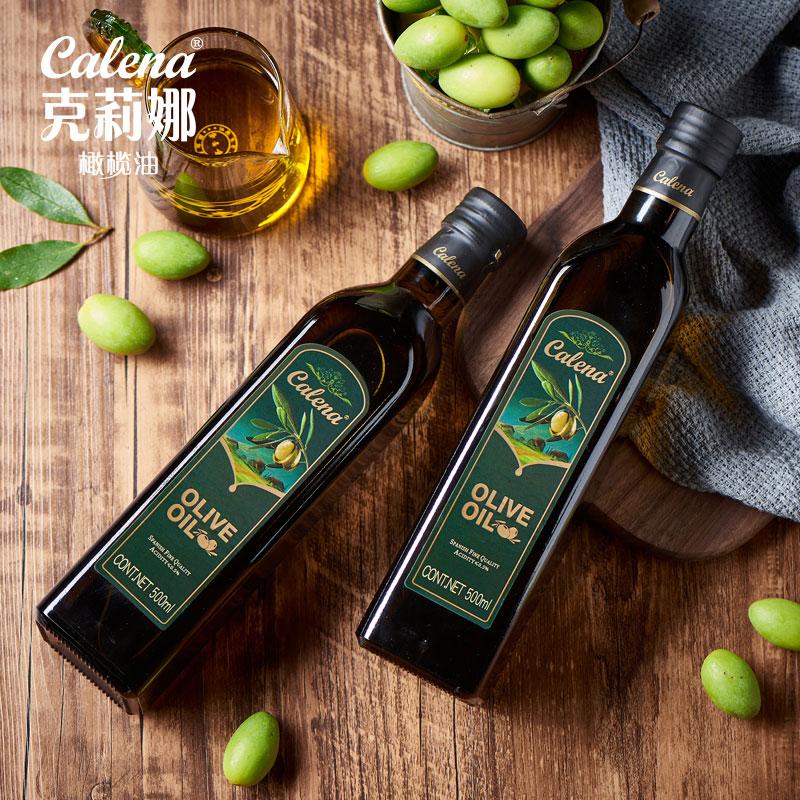 克莉娜精炼橄榄油+特级初榨橄榄油食用油500ml*2小瓶婴儿纯榄橄油
